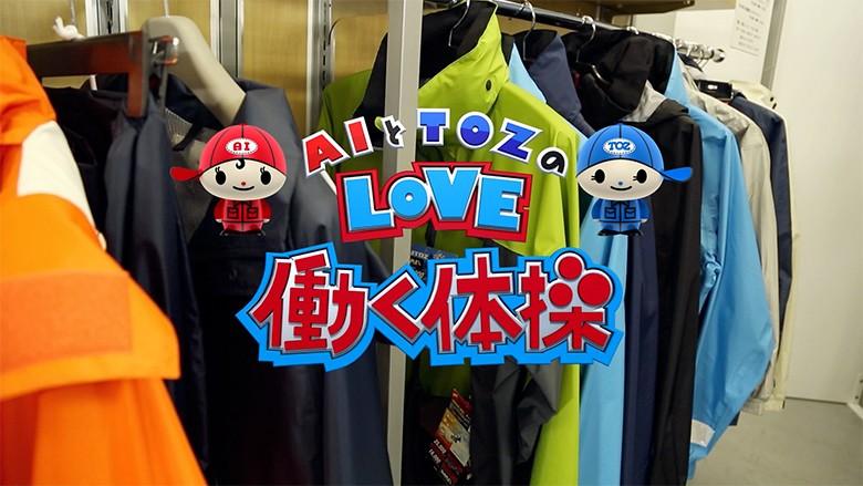 aitoz-tokyo_icatch
