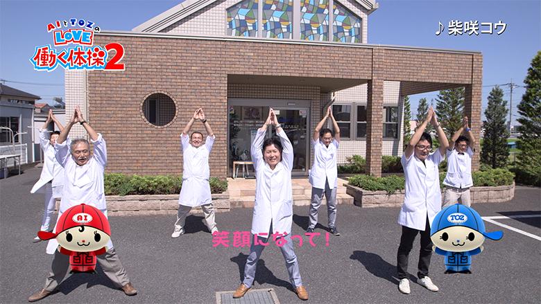 kenyukai_5