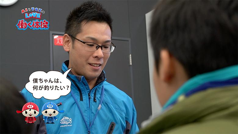 maruhatsurigu_2