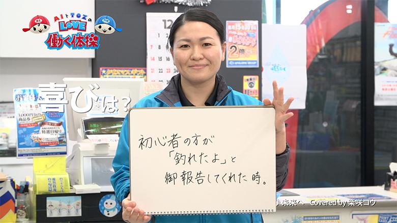 maruhatsurigu_4