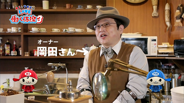 okada-coffee_2