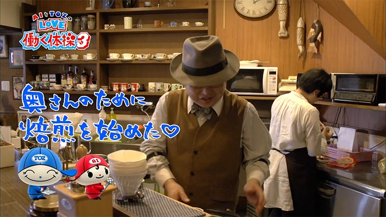 okada-coffee_2_1