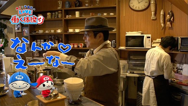 okada-coffee_2_4