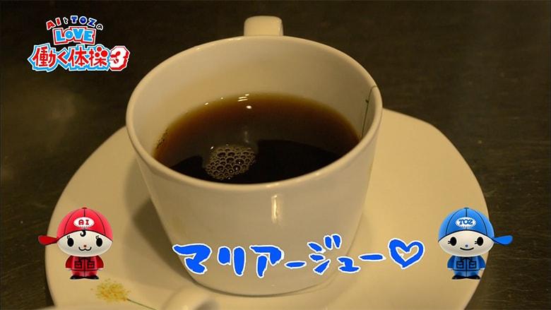 okada-coffee_3