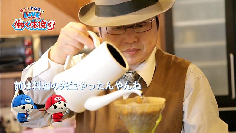 okada-coffee_4