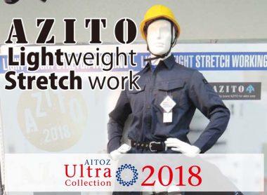 02_AZITO軽量ストレッチ_Aヨコ