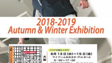 18AW大阪展示会